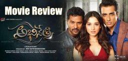tamannaah-abhinetri-movie-review-ratings
