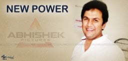 new-distribution-company-abhishek-pictures