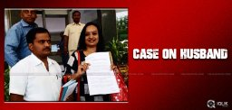actress-pujitha-police-complaint-on-her-husband