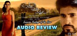 adavi-kaachina-vennela-movie-audio-review