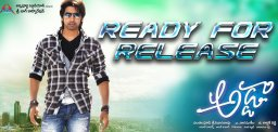 Adda-Ready-for-Release