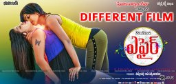 telugu-movie-affair-releasing-date-details