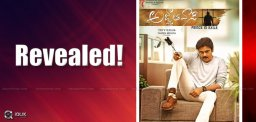 Agnatavasi-first-look-talk-