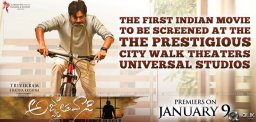 agnyathavasi-hollywood-screen-details-