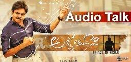 Agnyathavasi-audio-talk-review