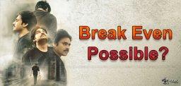agnyathavasi-break-even-not-possible