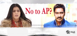 speculations-over-ajay-differences-ap-government