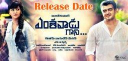 ajith-yenthavaadu-gaani-movie-release-date-news