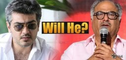 boney-kapoor-invited-ajith-to-bollywood