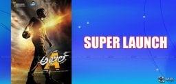 salman-khan-launching-akhil-movie-teaser