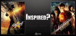 akhil-movie-compares-to-dragon-ball-evolution