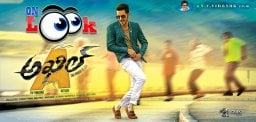 comments-on-akhil-in-akhil-movie