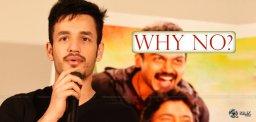 akhil-comments-on-nagarjuna-and-oopiri-film