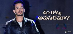 akhil-second-film-with-vikramkumar-budget-details