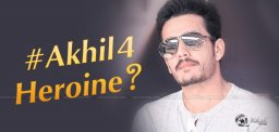 akhil4-movie-heroine-confirm