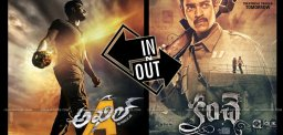 akhil-film-postpones-and-kanche-releases-on-dasara