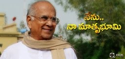 anr-contribution-to-homeland-special-article