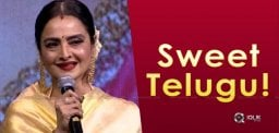 Stunning Telugu Accent Of Rekha