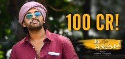 Ala Vaikunthapurramulo Racing Towards 100 Cr!