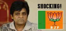 Shocking Gossip: Comedian Ali To Join BJP!