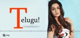 alia-bhatt-approached-for-telugu-films-news