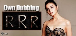 alia-bhatt-learning-telugu-for-rrr-movie