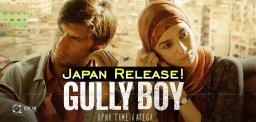 ranveer-gully-boy-japan-release