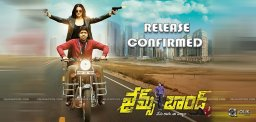 allari-naresh-james-bond-movie-release-dates