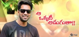 allari-naresh-plans-for-sequel-of-aa-okkati-adakku