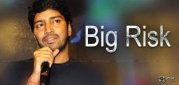 allari-naresh-upcoming-thriller-film-details