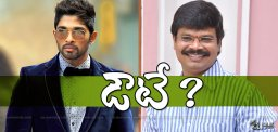 allu-arjun-boyapati-srinu-new-movie-updates