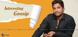 alluarjun-as-brahmin-in-harishshankar-movie