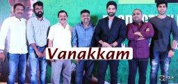 alluarjun-tamil-film-with-lingusamy-studiogreen