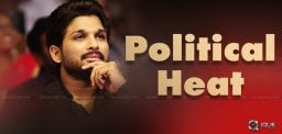 allu-arjun-father-in-law-politics-details