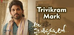 ala-vaikuntapuramulo-glimpse-talk