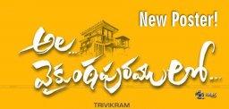 ala-vaikuntapuramlo-poster-tomorrow