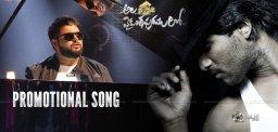 allu-arjun-thaman-special-promo-song