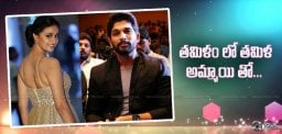 keerthysuresh-in-alluarjun-linguswamy-film
