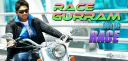 Bunnys-Race-Gurram-out-of-Sankranthi-Race