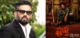 pushpa-has-bollywood-actor-as-villain