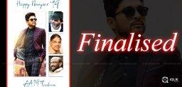 trivikram-allu-arjun-movie-finalised
