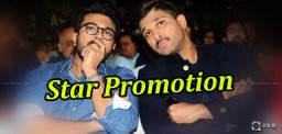 allu-arjun-and-ram-charan-promoting-movies