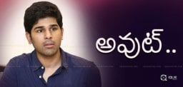 Allu Sirish Opts Out Of Suriya's Upcoming Movie