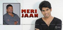 allu-sirish-new-movie-meri-jaan-exclusive-news