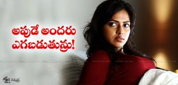 latest-updates-on-new-offers-of-amala-paul