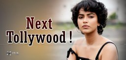 amala-paul-next-telugu-movie