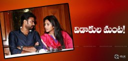 discussion-on-amala-paul-vijay-divorce-details