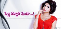 amala-paul-continues-acting-career-after-marriage