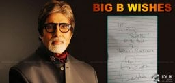 amitabh-bachchan-wishes-for-ladies-and-gentlemen