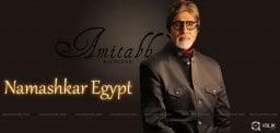 amitabh-bachchan-brand-ambassador-of-gujrat